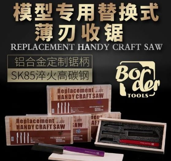 Border Model REPLACEMENT HANDY CRAFT SAW (BLACK)