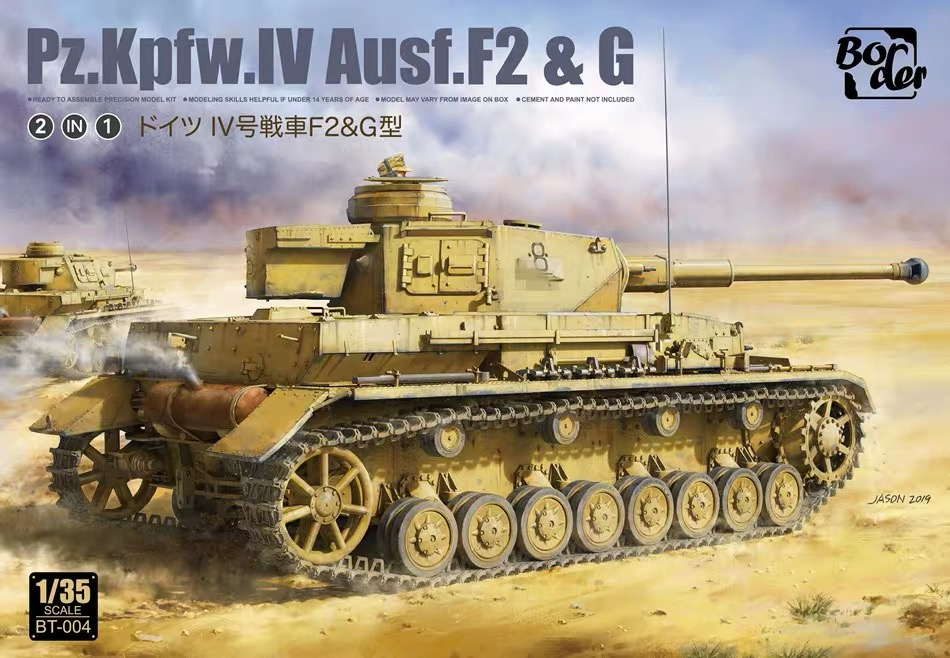 Border Model PANZER IV F2& G