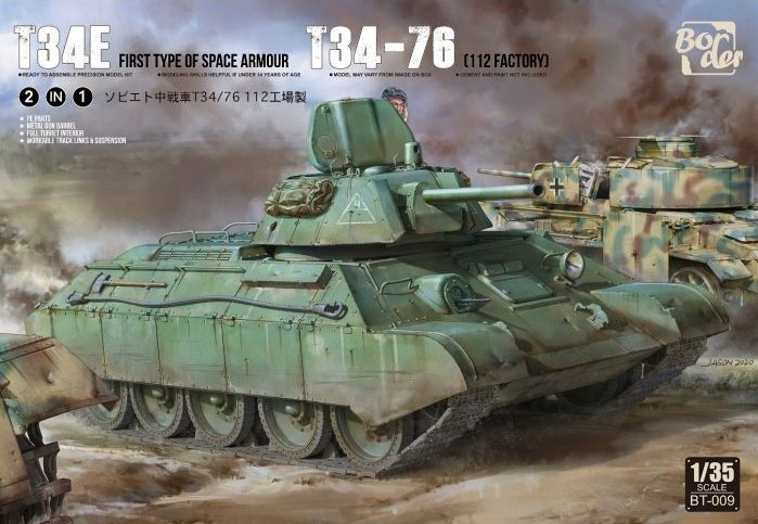 Border Model BORDER MODEL BT009 T-34 screened (type 1) &T-3476 Wooden box limited edition