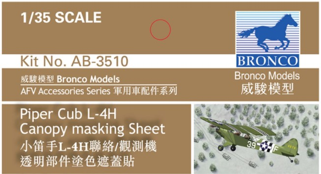 Bronco Models 1/35 Piper Cub L-4H canopy masking Sheet AB3510 AFV Accessories Series Kit