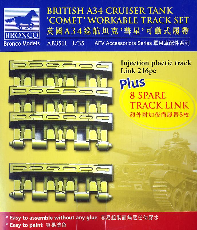 Bronco Models 1/35 British A34 Cruiser Tank Comet Workable Track Set AFV Accessories Kit