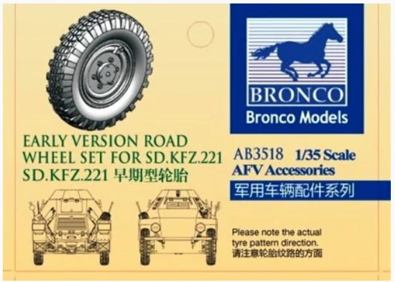 Bronco Models 1/35 Sdkfz.221 road wheel set (Early version) AFV Accessories Series Kit