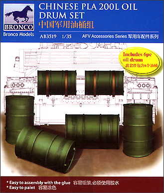 Bronco Models 1/35 Chinese PLA 200L Oil Drum set AFV Accessories Series Kit