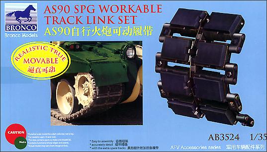 Bronco Models 1/35 AS90 SPG Workable Track Link Set