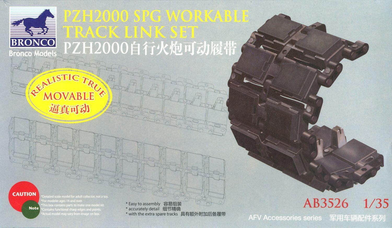 Bronco Models 1/35 PZH2000 SPG Workable Track Link Set
