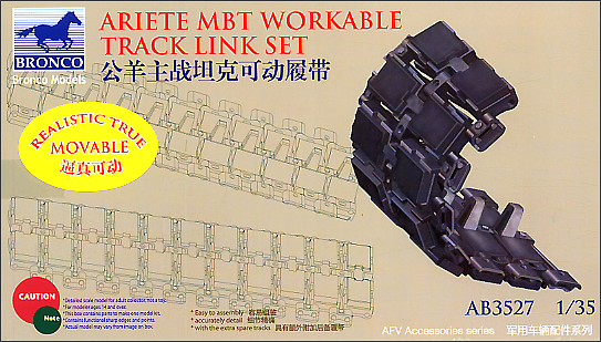 Bronco Models 1/35 Ariete MBT Workable Track Link Set