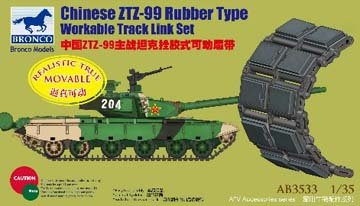 Bronco Models 1/35 Chinese ZTZ-99 Rubber Type Workable Track Link Set