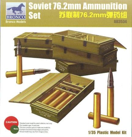 Bronco Models 1/35 Soviet 76.2mm Ammunition Set