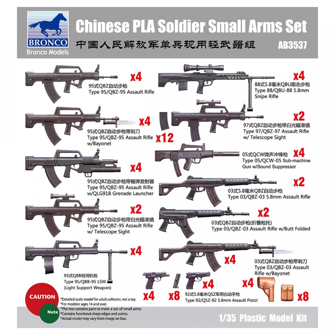 Bronco Models 1/35 Chinese PLA Soldier Small arms Set