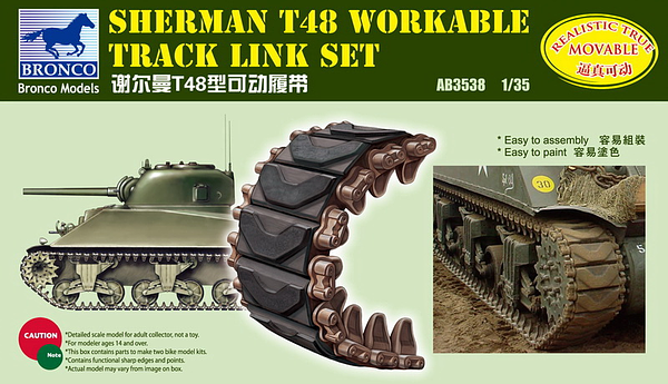 Bronco Models 1/35 Sherman T48 Workable Track Link Set