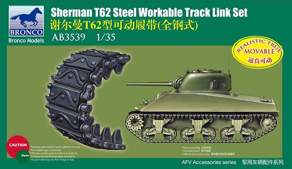 Bronco Models 1/35 Sherman T62 Steel Workable Track Link Set