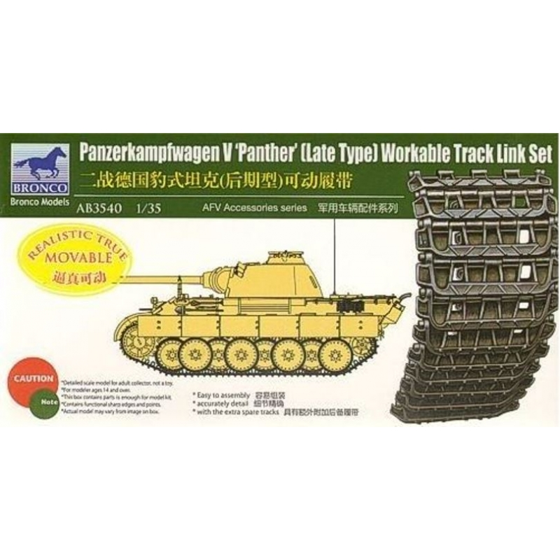 Bronco Models 1/35 Panther (Late Type) Workable Track Link Set