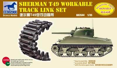 Bronco Models 1/35 Sherman T49 Workable Track Link Set