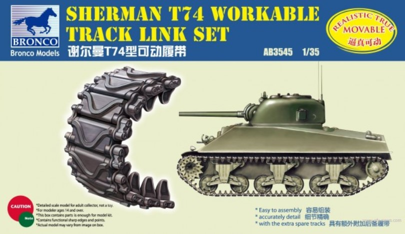 Bronco Models 1/35 Sherman T74 Workable Track Link Set