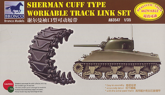 Bronco Models 1/35 Sherman Cuff Type Workable Track Link Set