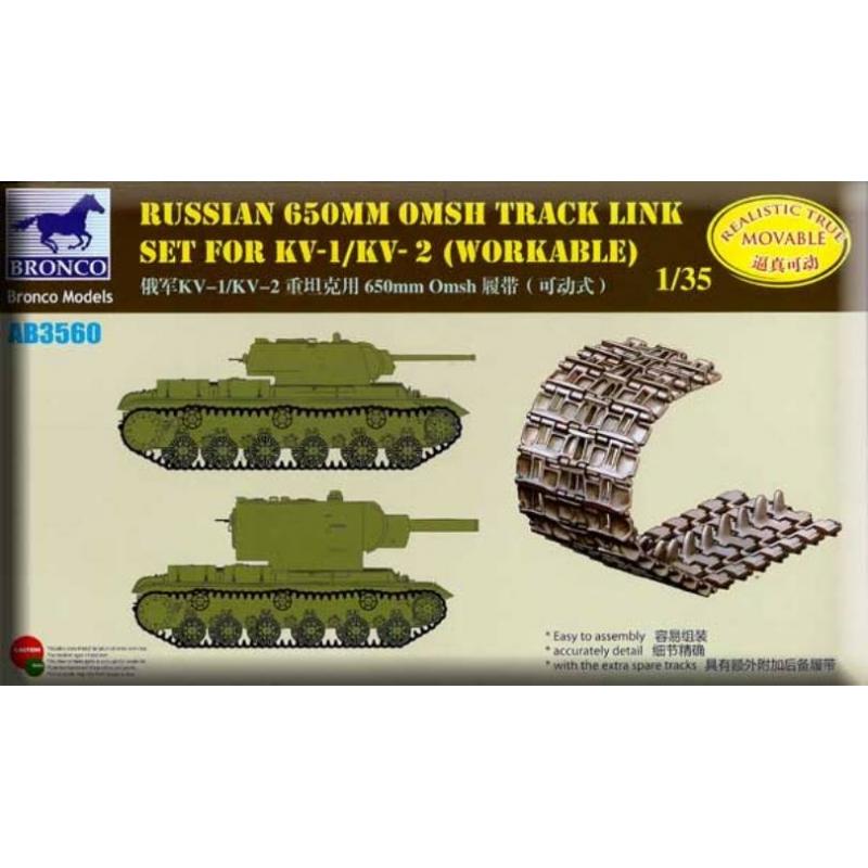 Bronco Models 1/35 Russian 650mm Omsh Track Link Set For KV-1/KV-2(Workable)