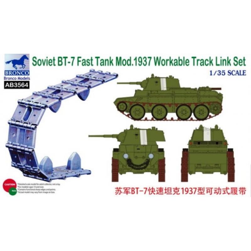 Bronco Models 1/35 Soviet BT-7 Fast Tank Mod.1937 Workable Track Link Set