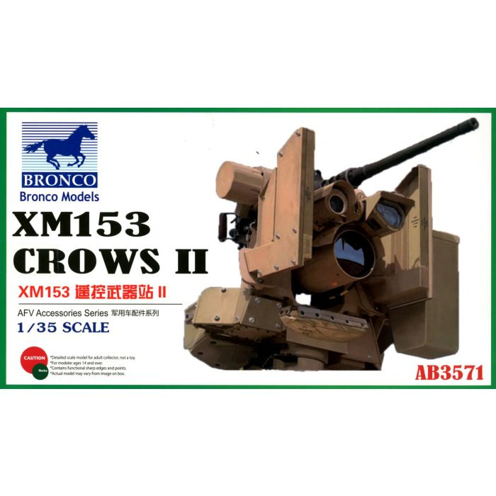 Bronco Models 1/35 XM153 CROWS II Armour AFV Accessories Kit