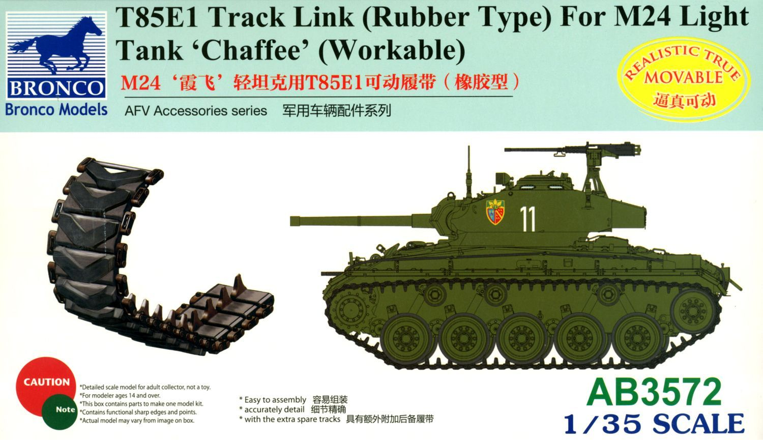 Bronco Models 1/35 T85E1 Track Link (Rubber Type) For M24 Light Tank Chaffee (Workable)