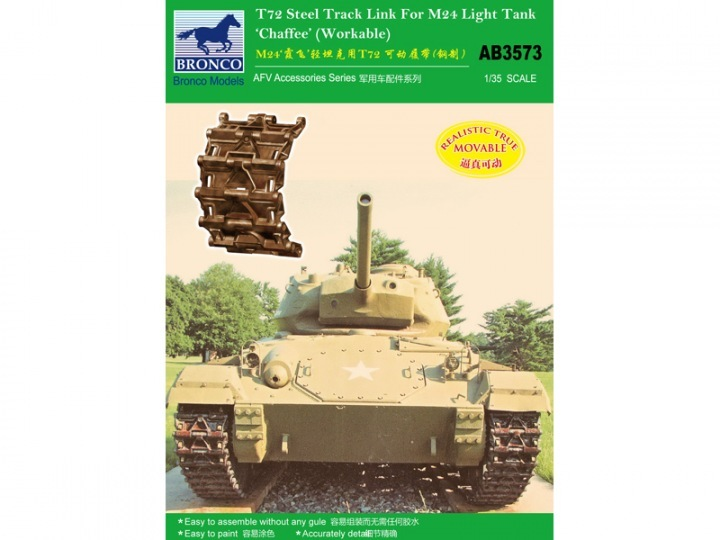 Bronco Models 1/35 T-72 Track Link (Steel Type) For M24 Light Tank Chaffee (Workable)