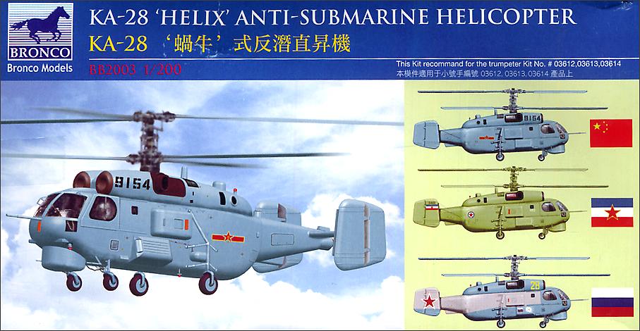 Bronco Models 1/200 KA-28 HELIX Anti-Submarine Helicopter