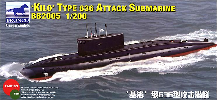 Bronco Models 1/200 Kilo Type 636 Attack Submarine