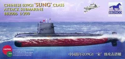 Bronco Models 1/200 Chinese 039G1 Sung Class Attack Submarine