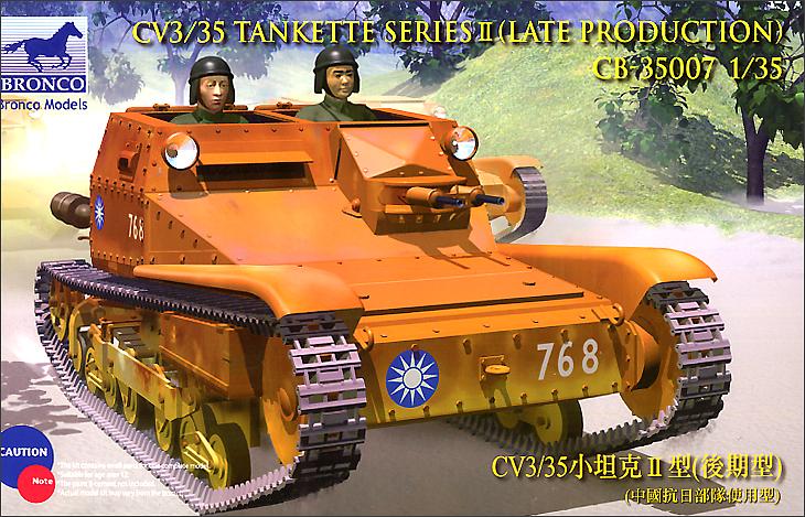 Bronco Models 1/35 CV L3/35 Tankette Series II Late Prod