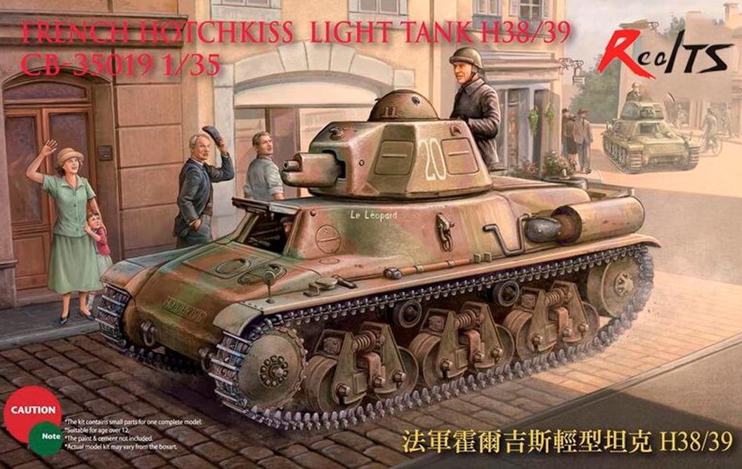 Bronco Models 1/35 French Hotchkiss Light Tank H38/39