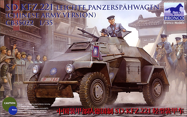 Bronco Models 1/35 Sd.Kfz.221 Armored Car (Chinese Army Version)