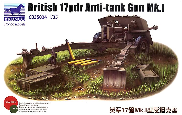 Bronco Models 1/35 British 17pdr Anti-tank gun Mk.I