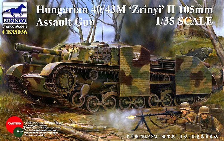 Bronco Models 1/35 Hungarian 40/43M 'Zrinyi' II 105mm Assault Gun