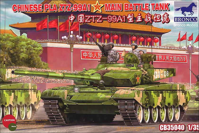 Bronco Models 1/35 Chinese PLA ZTZ-99A1 Main Battle Tank