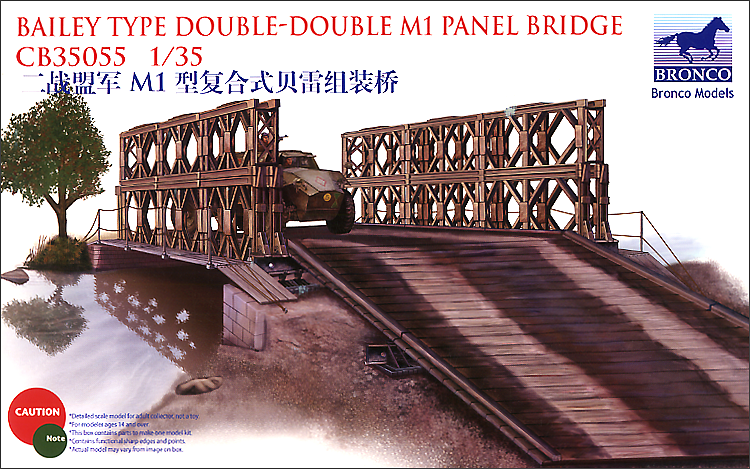 Bronco Models 1/35 Bailey Type Double-Double M1 Panel Bridge