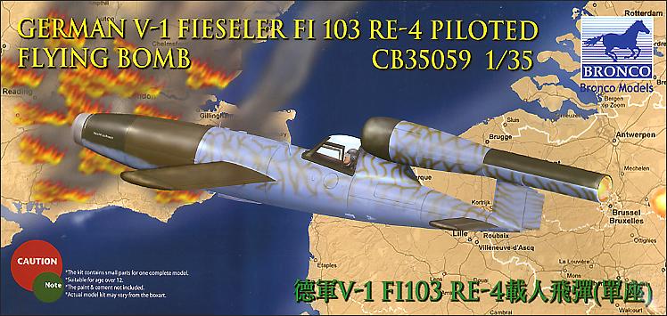 Bronco Models 1/35 German V-1 Fieseler Fi103 RE-4 Piloted Flying Bomb