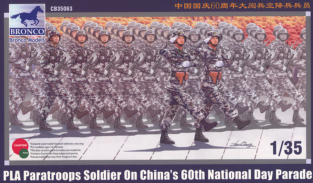 Bronco Models 1/35 PLA Paratroops Soldier on Chinas 60th National Day Parade