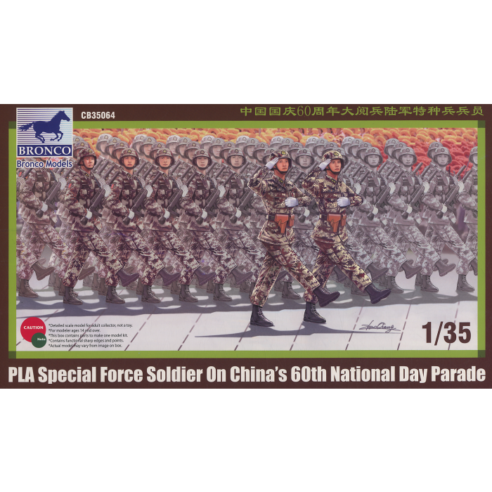 Bronco Models 1/35 PLA Special Force Soldier on Chinas 60th National Day Parade