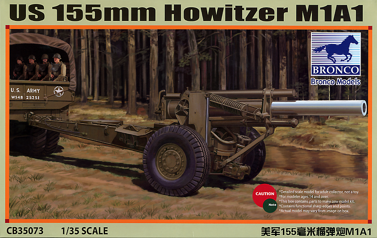 Bronco Models 1/35 US M1A1 155mm Howitzer WWII