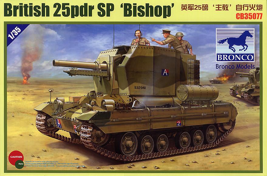 Bronco Models 1/35 British Valentine 25pdr SP 'Bishop'