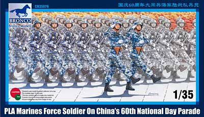 Bronco Models 1/35 PLA Marines Force Soldier on Chinas 60th National Day Parade