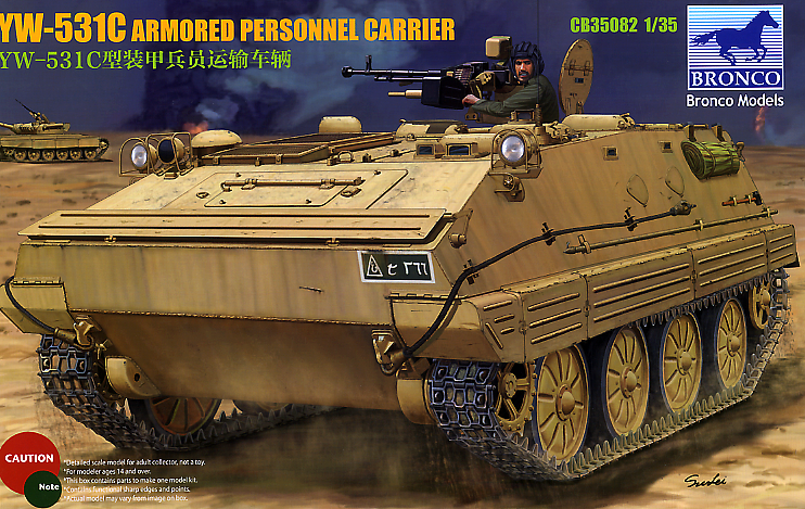 Bronco Models 1/35 YW-531C Armored Personnel Carrier