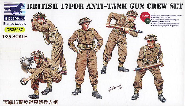 Bronco Models 1/35 British 17pdr Anti-Tank Gun Crew set
