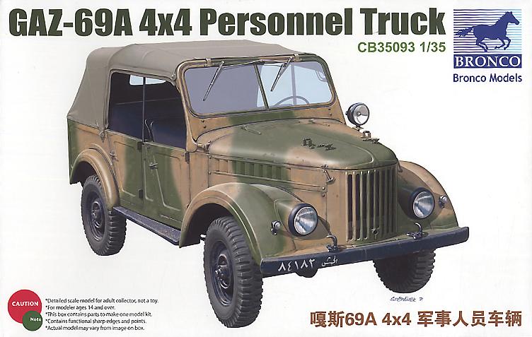 Bronco Models 1/35 GAZ-69A 4x4 Personnel Truck