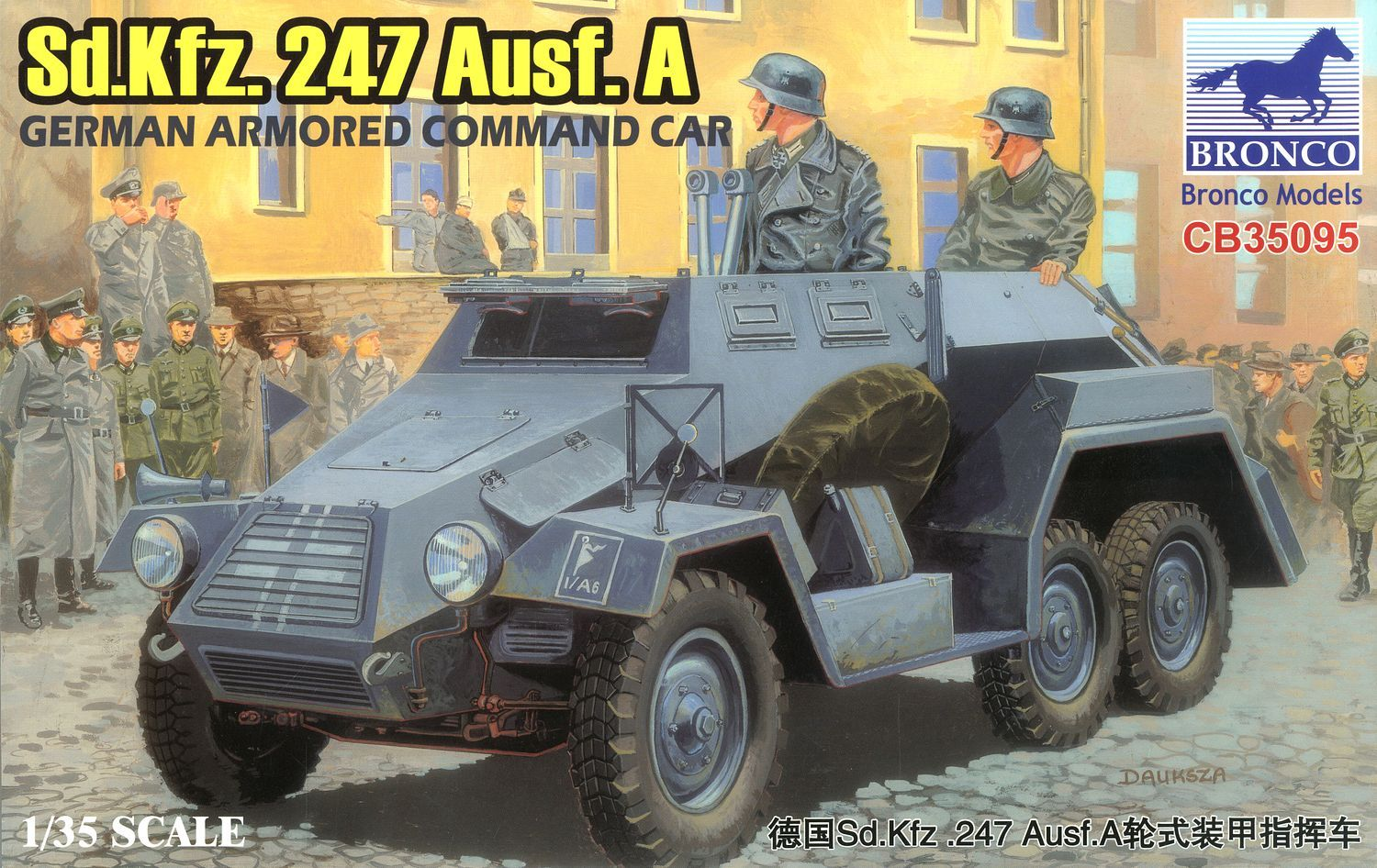 Bronco Models 1/35 Sd.Kfz.247 Ausf.A German Armored Command Car