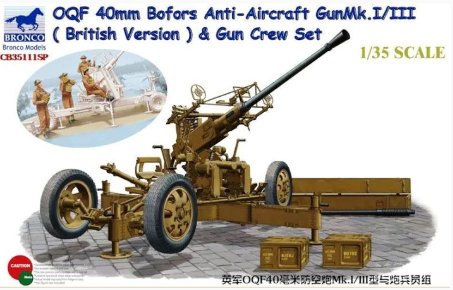 Bronco Models 1/35 OQF Bofors 40mm Anti-Aircraft Gun Mk. I/III (British Army) & Gun Crew Set