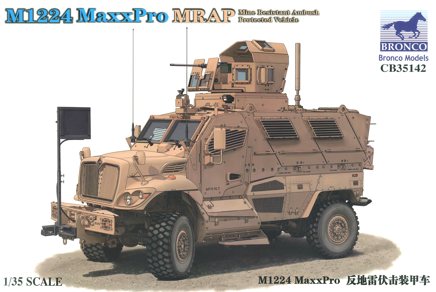 Bronco Models 1/35 M1224 MaxxPro MRAP Armoured Car