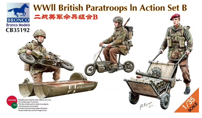 Bronco Models 1/35 WWII British Paratroops In Action Set B