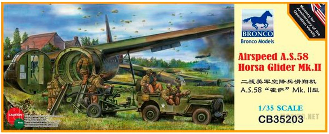 Bronco Models 1/35 Airspeed A.S.58 Horsa Glider Mk.II Military Aircraft