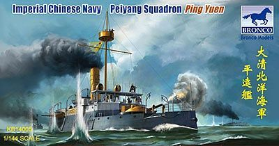 Bronco Models 1/144 Imperial Chinese Navy Peiyang Squadron Ping Yuen