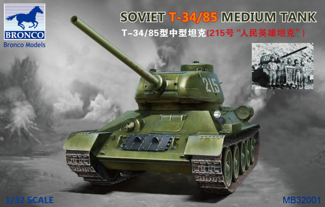 Bronco Models 1/32 Soviet T-34/85 Medium Tank